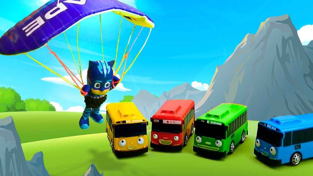 Маленький автобус Тайо— Кэтбой измультика Герои вМасках учит автобусы летать— Видео для детей