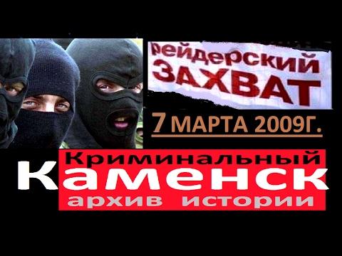 Из рук в руки Ростов-на-Дону частные бесплатные объявления