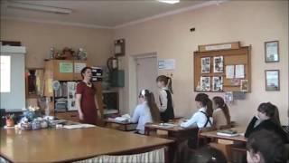 """Урок """"История юбки"""" 6 класс Волкова Е.Ю."""