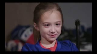 Rangers: Emma's Dream Come True