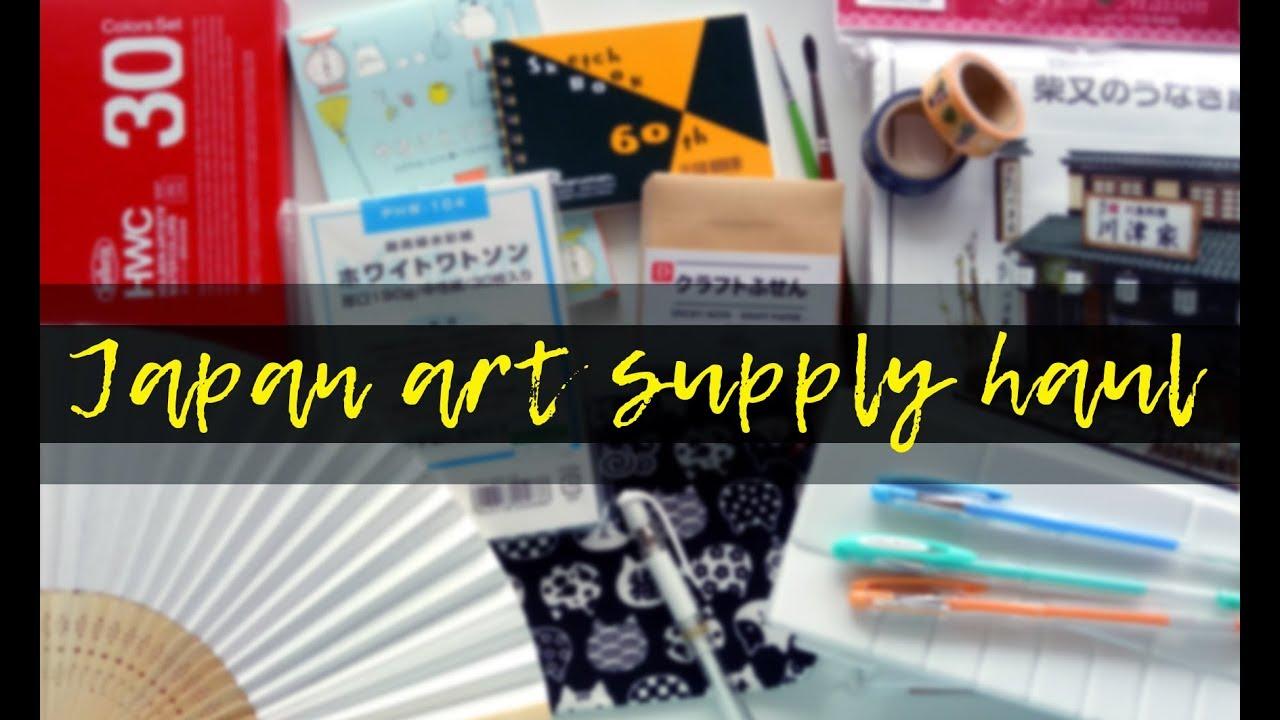Tokyu Hands Tour // Japan Art Supply HAUL