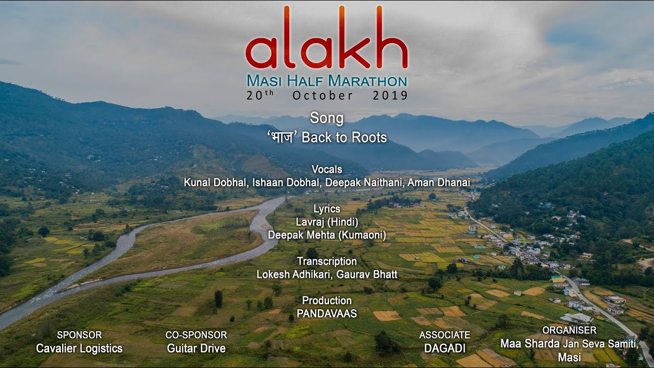 'भाज' Back to Roots | Theme Song | Alakh - Masi Half Marathon | Pandavaas