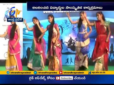EENADU Cricket Championship Going on | in Ongole
