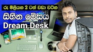 Dream Desk Ep 01 - Ultimate Apple Desk 🇱🇰