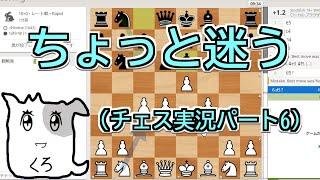 チェス実況 part6【アレヒン・ディフェンス】