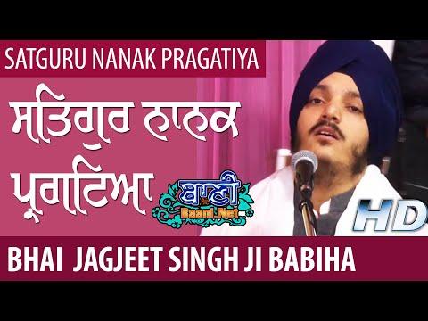 Bhai-Jagjeet-Singh-Ji-Babiha-Rohini-21dec2019-Live-Gurbani-Kirtan-2019