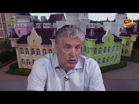 Павел Грудинин просит тебя помочь спасти Совхоз имени Ленина | Я в доле