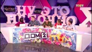 Митя Фомин - программа