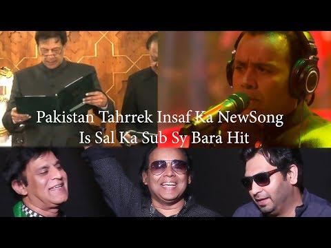 Shukriya Pakistan Imran Khan Ka Pakistan Pti Released Song  Rafaqat Ali Khan Badal Rahi Ha Taqder