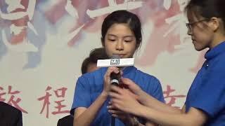 Publication Date: 2018-08-26   Video Title: 第五十屆聯校中文辯論比賽季軍賽(寶血會上智英文書院 對 協恩