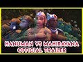 Hanuman Vs Mahiravana - Official Trailer - Tamil | In Cinemas June 2018