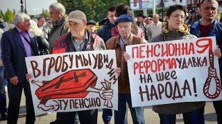 Россия: наказание за увольнение 'предпенсионеров'   Новости