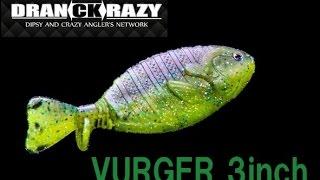 【ドランクレイジー】バーガー3インチ 水中アクション映像 ブルーギル型...