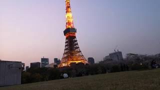 Japan Travel, with Callaway Golf ERC Soft