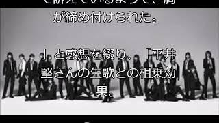 【衝撃】「凄いものを見てしまった」新妻聖子が衝撃を受けた欅坂46・平...