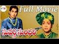 Popular Videos - Suvarna Sundari