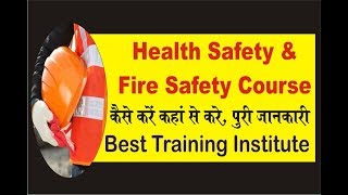 health safety management course | Fire & Safety Course | Online course