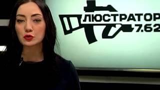 Земельний бізнес Київщини.  Розслідування Ірини Матвієнко(, 2016-07-18T19:26:30.000Z)