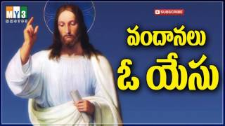 ... subscribe https://www./user/my3jesussongs?sub_confirmation...