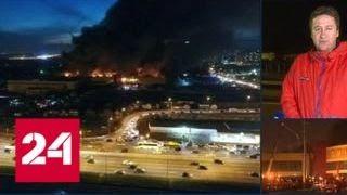 Гигантский пожар на МКАДе планируют локализовать утром - Россия 24