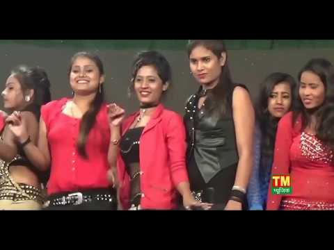 Pyar Jigar Me Bas Gayo Bhabi Gurjar Rasiya Remix Pooja Dj