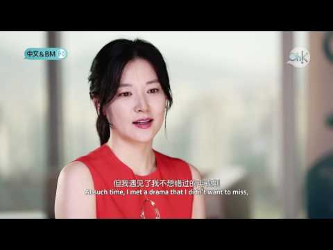 Lee Young Ae On Why She Chose 'Saimdang'  (Part 4/7)