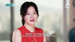 Скачать Lee Young Ae On Why She Chose Saimdang Part 4 7