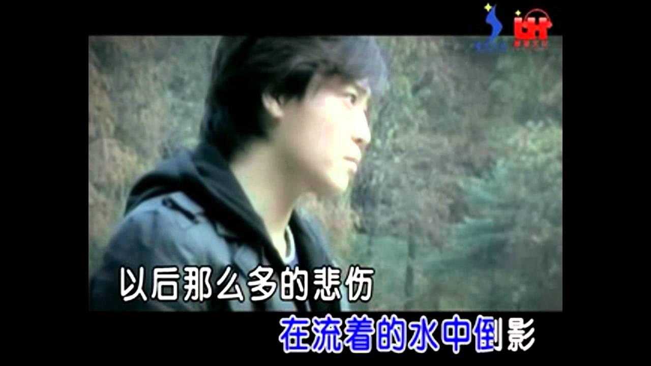 姜玉陽-忘不掉的傷 - YouTube