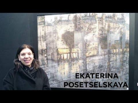 """Екатерина Посецельская на выставке """"ART CAPITAL"""" в Париже #art_events_rs #artcapital2020"""