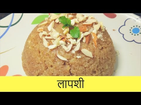 Download Youtube: लापशी   Lapshi   Healthy Maharashtrian Sweet   Recipe By Anita Kedar
