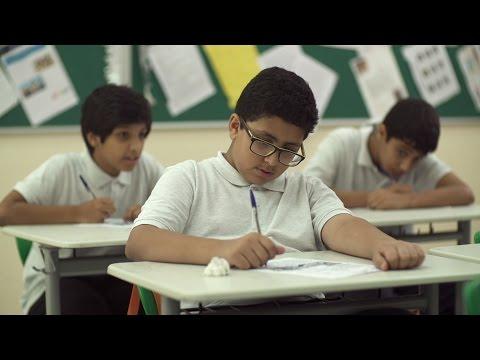 Nagafa (Booger) - Anti Bullying Film   نقافة - فيلم ضد التنمر