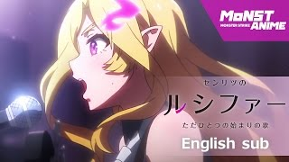 a rhapsody called lucy the very first song english sub monster strike the animation official