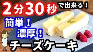 Cheesecake   Tenu Kitchen's recipe transcription