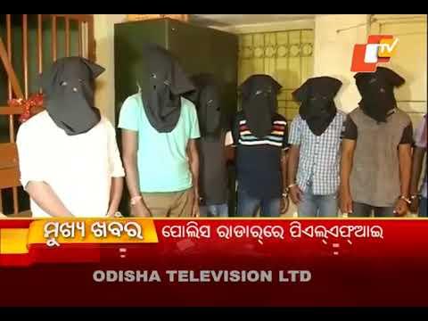 7 PM Headlines 1 Oct 2017|  Odia News Headlines-OTV
