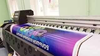 Оперативная печать баннеров - Premier-Copy.ru(, 2017-08-10T19:22:43.000Z)