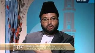 Islam/Shotter Shondhane 13th July 2012/Ahmadiyyabangla/The Truth