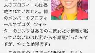 事務所のホームページにSPEEDのページはありますが、新垣仁絵(3...
