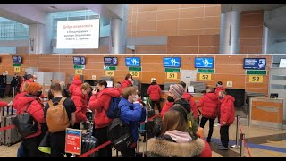 Аэрофлот доставил сборную России по фигурному катанию на чемпионат мира в Швецию