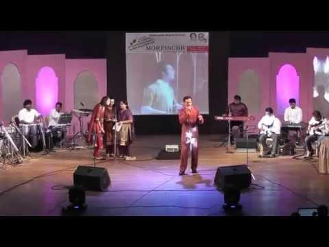 Taron Mein Sajke. Morpichh Club Ahmedabad