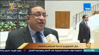 رأي عام   تقرير: مسابقة كأس التخيل بالتعاون مع وزارة التعليم العالي