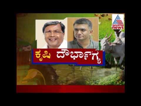 Cover Story Reveal Agriculture department corruption Discussion With Vijayalakshmi Sibaruru Part 5