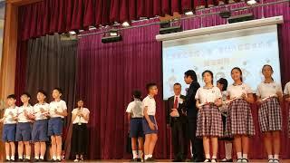 Publication Date: 2019-07-07 | Video Title: 2019 大循畢業生 6A班