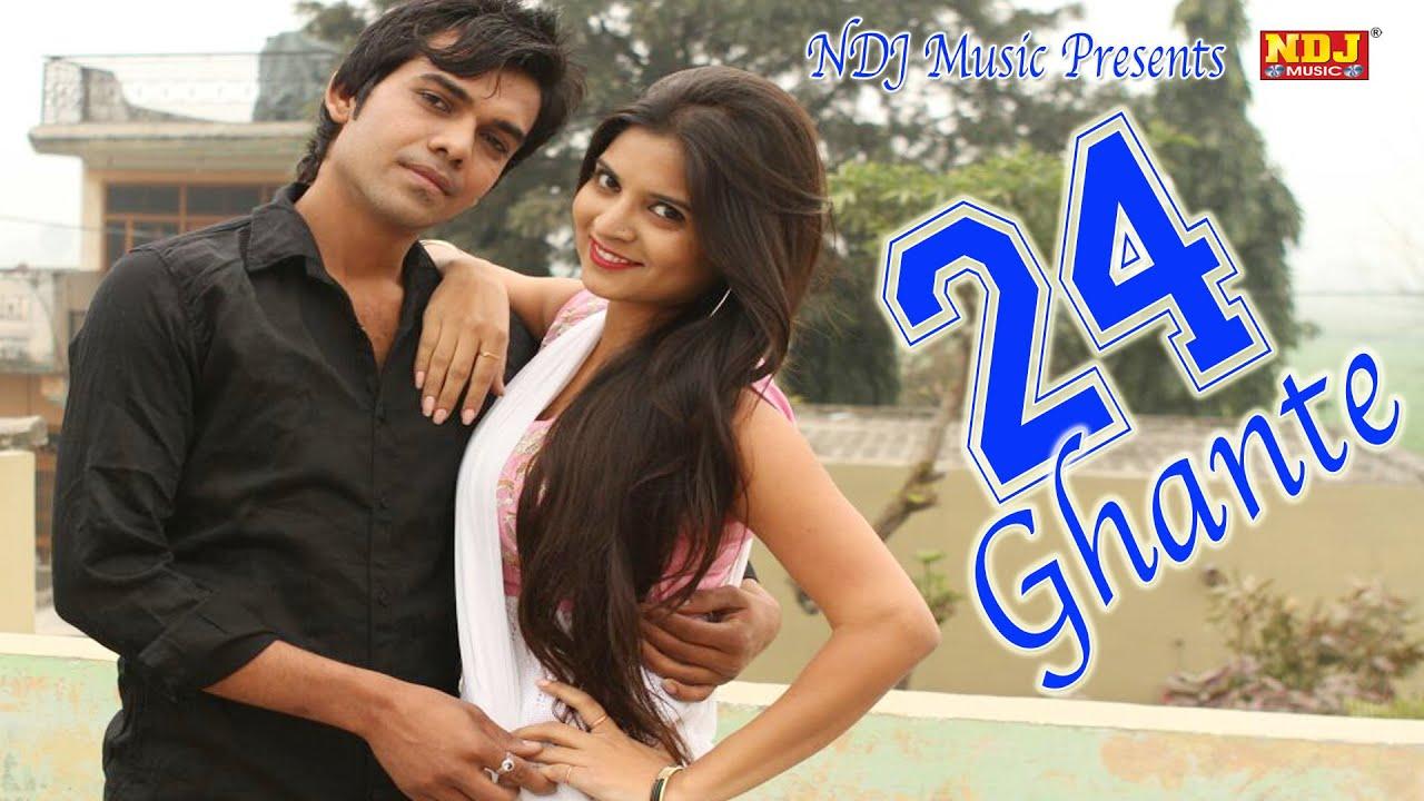 New Haryanvi Song / 24 Ghante Chakkar Kate / Lattest Hit ...