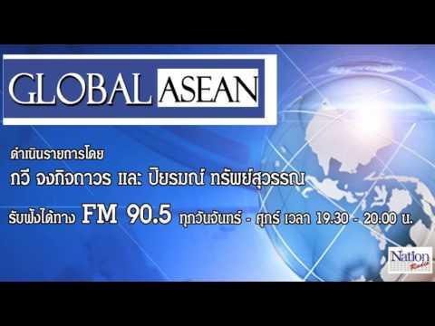 Global ASEAN 1 ธ.ค.58  ความขัดแย้งระหว่างรัสเซียกับตุรกี