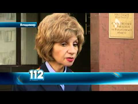 Последние новости ногайского района дагестан