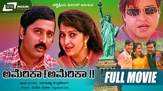 America America| Kannada Full Movie | Ramesh Aravind | Hema Panchamukhi| Love Story Movie