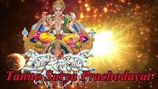 powerful surya beej mantra for great luck suryanamaskara mantra