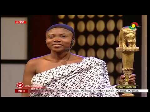 OHEMA PERFORMANCE ON GHANA MOST BEAUTIFUL GMB 2018