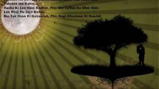 Guzarish(GHAJINI ) Full Song With Lyrics HQ