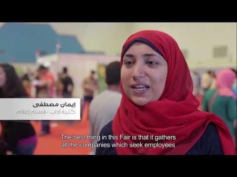 Youth Employment Fair, Minya- Egypt, 2016